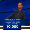 Jeopardy GOAT Rutter Eagles