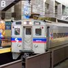 septa fbi investigation resignations