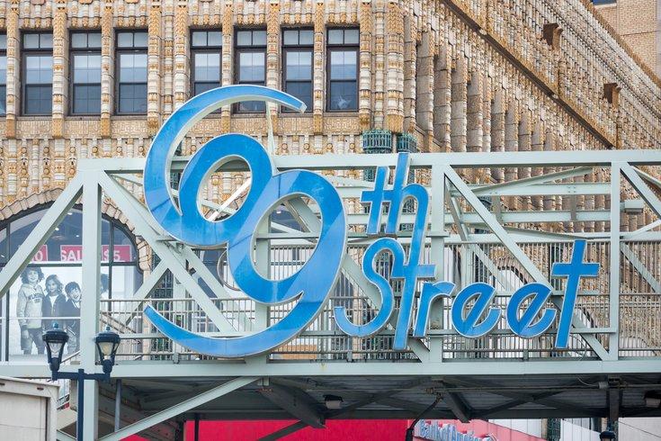 Stock_Carroll - 69th Street
