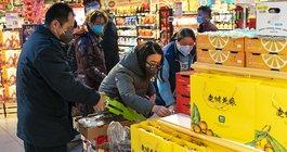 Coronavirus China United States symptoms prevention