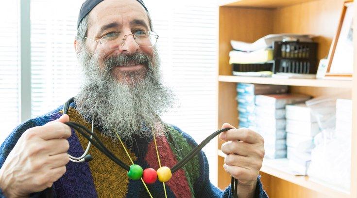 Carroll - TDIO Dr. Saul