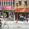 Stock_Carroll - Chinatown
