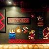 Carroll - Joystixx Bar