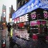 Coronavirus Testing Times Square New York City