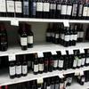 Pennsylvania liquor store online sales