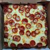 0404_Pizzagut
