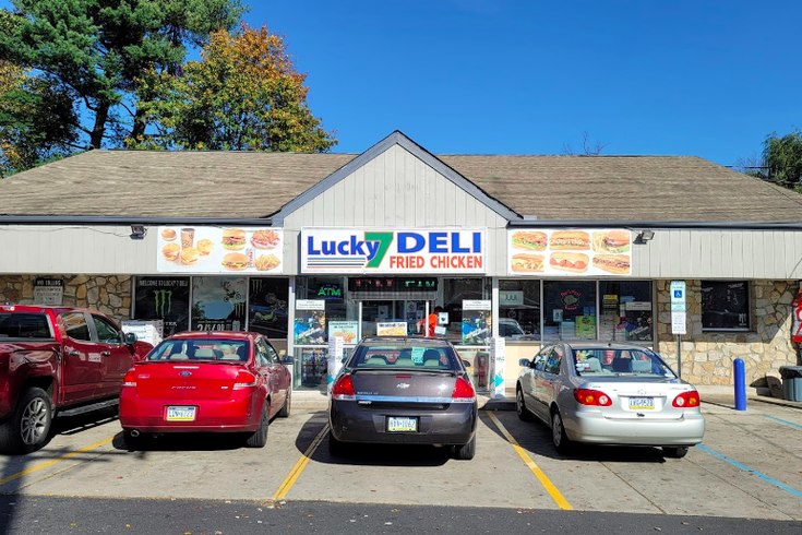 Lottery Willow Grove 7