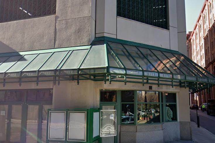 PFS Bourse Theater