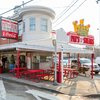 Stock_Carroll - Pat's Steaks