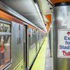 Carroll - SEPTA Subway AT&T Station Pattison Avenue