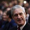 Robert Mueller russia probe