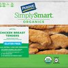 perdue chicken recall gf chicken breast