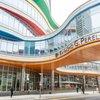 Carroll - The Children's Hospital of Philadelphia's Buerger Cent