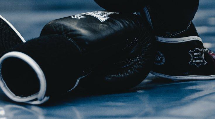 Naazim Richardson Boxing