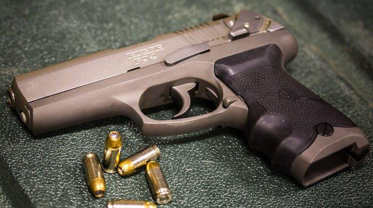 Philly Woman Guns Bucks