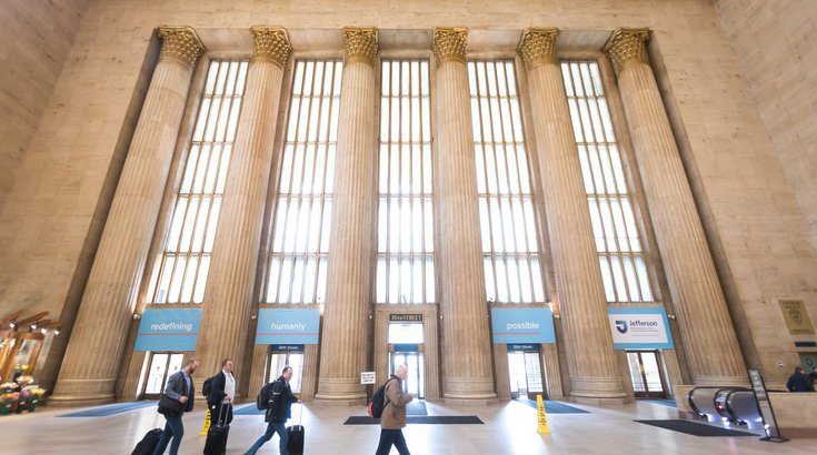 Amtrak 30th Street Station