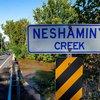 Neshaminy Creek Basin fish advisory