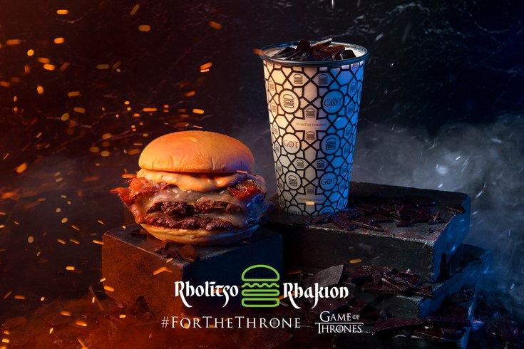 Shake Shack Game of Thrones menu items