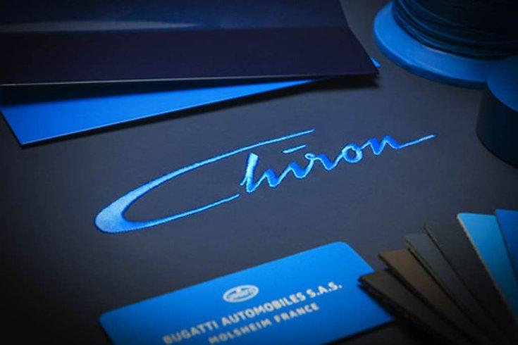 11302017 Bugatti Chiron