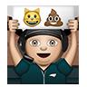 102115_Chip-Emoji