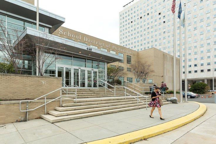 School District Philadelphia
