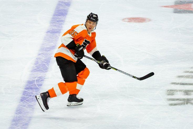 Carroll - Philadelphia Flyers Jori Lehtera