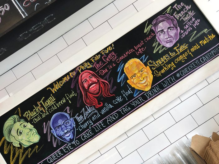 Cake Life Bakeshop 'Queer Eye' drinks