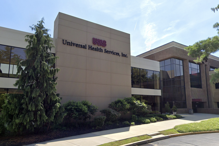 united health services cyberattack