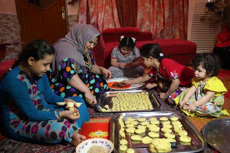 Muslim Eid holiday
