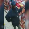 North Philly armed robbery suspect
