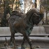 Billy the Goat in Rittenhouse Square