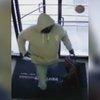 Verizon Robbery