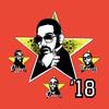 Limited - Drake Aubrey Migos