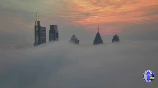 Fog Philly Skyline