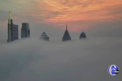 Fog Philly Skyline