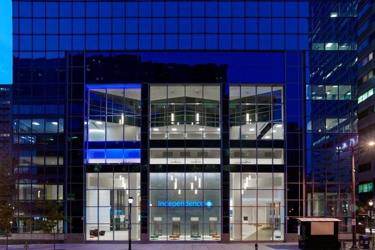 IBX Headquarters