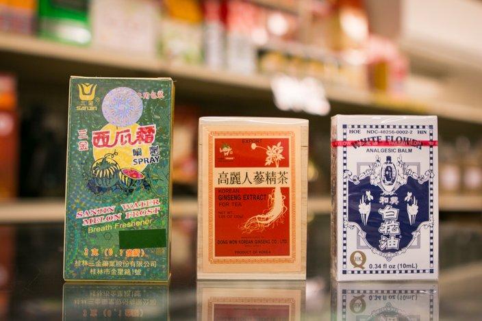 Chinatown Beauty Buys 1