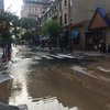 water main break center city