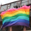 Rainbow Flag New Hope