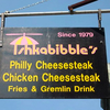 Ishkabibble's South Street