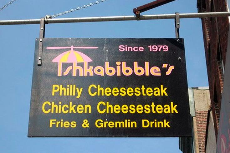 Ishkabibble's South Street