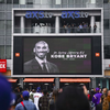 Kobe Staples Celebration Memorial