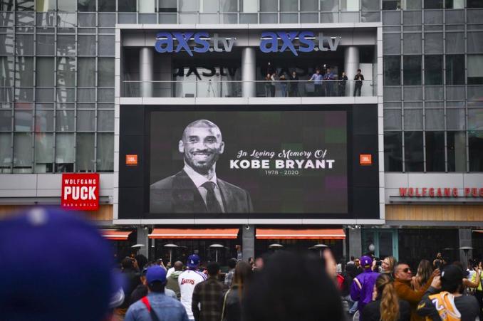 Kobe Staples Celebration Memorial