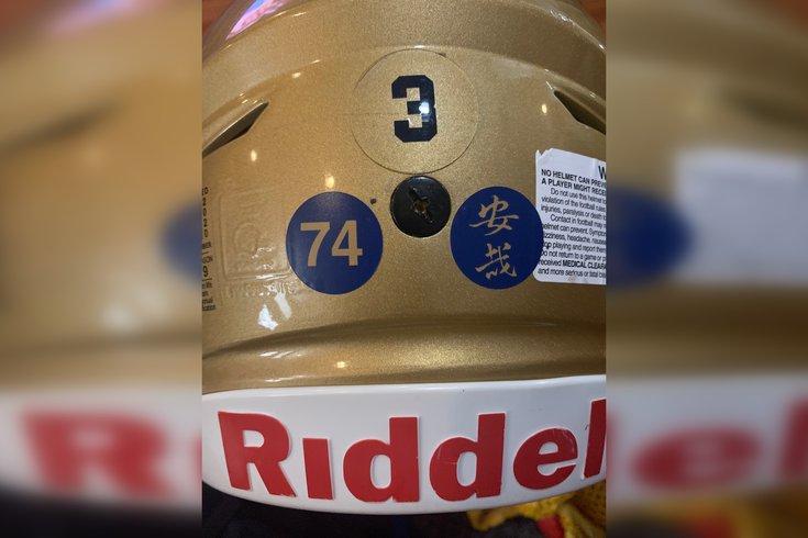 LaSalle-Helmet_102920_Blur