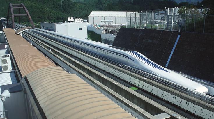 Maglev test track
