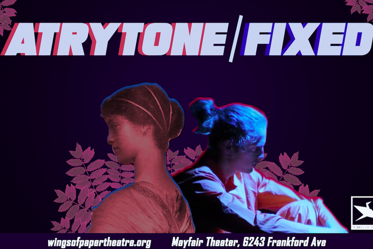 The Monthly Migraine: Atrytone play