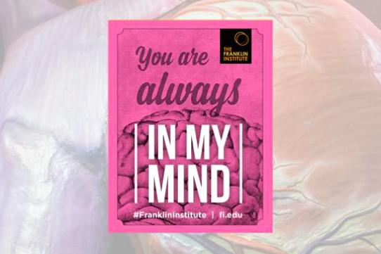 The Franklin Institute nerdy valentine's day card