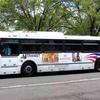 011717_NJTransitbus