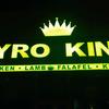 NY Gyro King