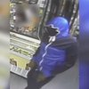 Kingsessing Oct. 11 robbery